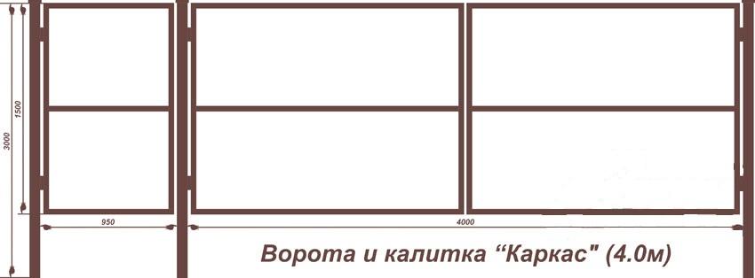 Как правельно распланировать ворота с калиткой ворота распашные со встроенной калиткой цена фото украина
