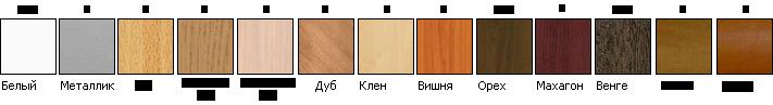 Цвет рамки экранов